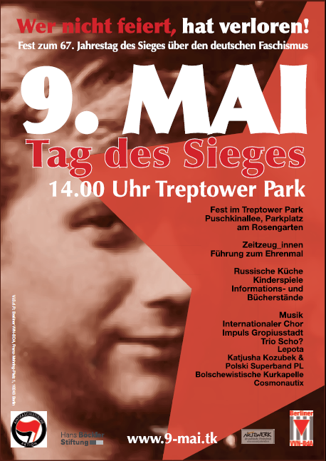http://neuntermai.vvn-bda.de/wp-content/uploads/sites/4/2013/03/Plakat-deutsch.png