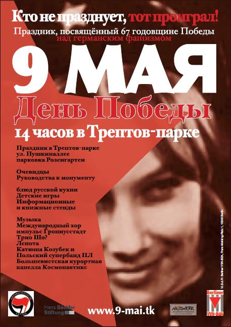 Plakat - russisch